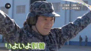 "NEWS ZERO 東京で…あす夜また""雪""予報▽又吉直樹 20180131"