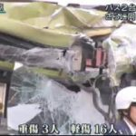 報道ステーション 20180131
