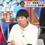 バイキング【どうなる大相撲理事選…貴乃花一門W出馬狙いは?▽検証「貴乃花文書」】 20180201