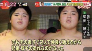 羽鳥慎一モーニングショー 20180201