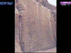 スーパープレゼンテーション<吹き替え版>「古代遺跡を救え!」 20180201