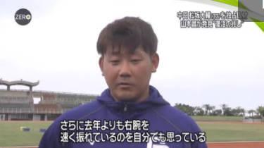 NEWS ZERO 東京また雪予報…都心でも積雪おそれ 20180201