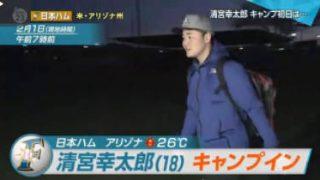 NEWS23 理事落選も…貴乃花親方の相撲道とは 20180202