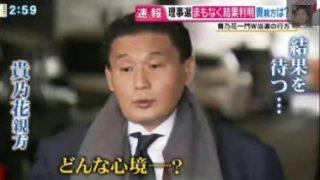直撃LIVE グッディ! 20180202