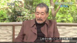 サワコの朝【藤竜也▽裕次郎の男気に脱帽!】 20180203