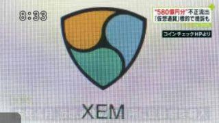 ウェークアップ!ぷらす 20180203