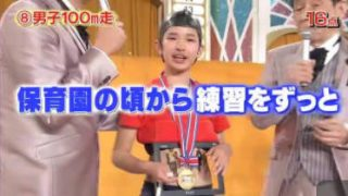欽ちゃん&香取慎吾の第95回全日本仮装大賞 20180203