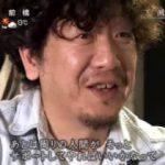 目撃!にっぽん「滅びゆく命のバトン~札幌・円山動物園 本田直也~」 20180204
