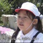 NNNドキュメント「生きて、咲く~瀬戸の少女とハンセン病~」 20180204