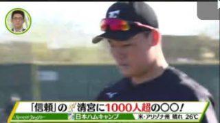 SPORTSウォッチャー▽平昌金メダル本命渡部の強さ&キヨシカメラ第2弾 20180204