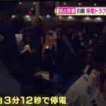 S☆1 平昌SP!カー娘・エース藤澤&「KING OF SKI」へ渡部暁斗! 20180204