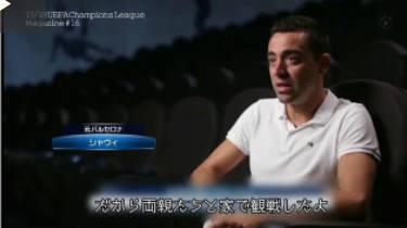 UEFAチャンピオンズリーグ・マガジン<スポーツLIFE HERO'S PLU… 20180204