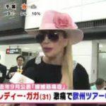 めざましテレビ 20180205