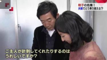 """クローズアップ現代+「精子""""老化""""の新事実 男にもタイムリミットが!?」 20180206"""