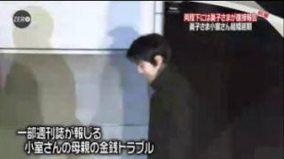 NEWS ZERO 眞子さまご結婚を延期…突然の発表そのわけは▽桐谷美玲 20180206