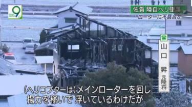 ニュースウオッチ9▽昭和56年豪雪以来・福井で記録的大雪▽株価急落この先は 20180206