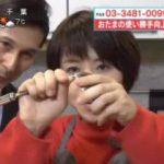 あさイチ「キッチングッズ向上委員会~おたま~」 20180206
