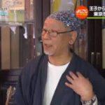 よじごじDays『北区・王子で働く人々とのふれあい散歩』MC:上地雄輔 20180206
