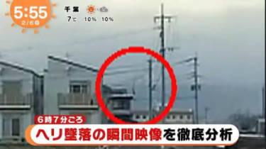 めざましテレビ 20180206