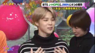 PON! BTS(防弾少年団)J-HOPE&JIMIN生出演! 20180207