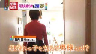ミヤネ屋【五輪前日…北が軍事パレードか▽あすフィギュア団体!荒川解説】 20180208
