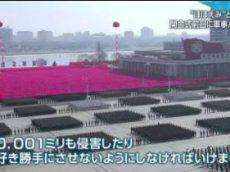 NEWS23 演奏会と軍事パレード…北朝鮮の真意は? 20180208