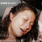 アナザースカイ久本雅美がお笑い女優の誕生のきっかけとなったシンガポールへ。 20180209