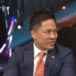 THE NEWS α 20180209