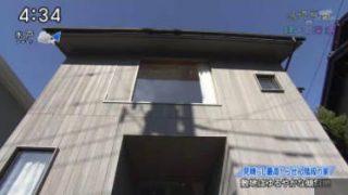 渡辺篤史の建もの探訪 20180210