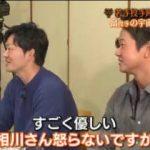 SPORTSウォッチャー▽ビビるが巨人V奪回のキーマン直撃&羽生何語る? 20180211