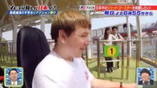 YOUは何しに日本へ?★あす夜6:55ちゃんぽん大好き&BiSH大好きYOU★ 20180211