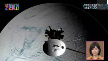サイエンスZERO▽あなたの知らない土星の真実 偉大な写真家 探査機カッシーニ 20180211