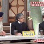 ビートたけしのTVタックル 20180211