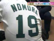 S☆1 モーグル・村田&スノボ日本勢速報!ノムさんvsミスター!伝説対決続々と 20180211