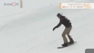 ハートネット▽ピョンチャンパラリンピックへ 義足のスノーボーダー小栗大地の挑戦 20180212
