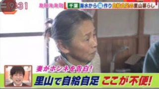 羽鳥慎一モーニングショー 20180212