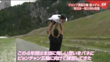 NEWS23 日本メダルラッシュへ!高梨沙羅、家族が語る復調の理由&高木美帆は 20180212