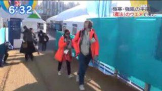 Newsモーニングサテライト【五輪で活躍!日本のワザ】 20180213