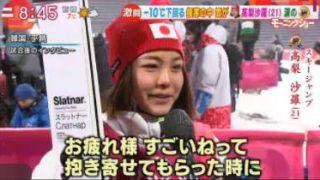 羽鳥慎一モーニングショー 20180213