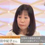 """ハートネットTV「誰にも相談できない▽孤立する""""ギャンブル依存症""""者と家族」 20180213"""