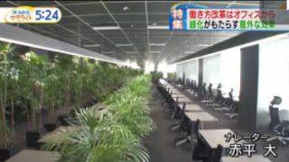 ゆうがたサテライト【バレンタインに悲鳴!?】 20180214