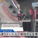 Newsモーニングサテライト【罪悪感なく食べられるスイーツに熱視線】 20180214