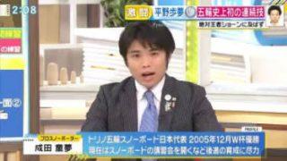 直撃LIVE グッディ! 20180214