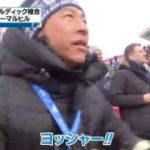 SPORTSウォッチャー▽ピョンチャン五輪ニッポン!今日もメダルラッシュ! 20180214