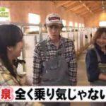 1×8いこうよ!「北海道の「食」最前線① ハイテクメガロボット牧場」 20180214