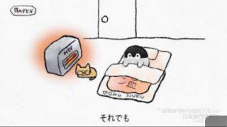 関内デビル▽Negiccoがモノマネ披露!▽BAND-MAIDほか 20180214