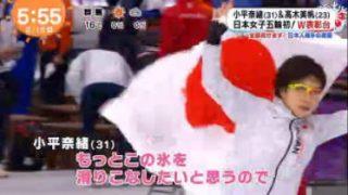 めざましテレビ 20180215