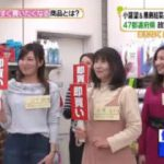 ヒルナンデス!歌姫・新妻聖子が女優ごはん登場!ミュージカル女優の演技を見破れ! 20180215