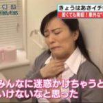 あさイチ「若くても発症!意外な心臓病」 20180215