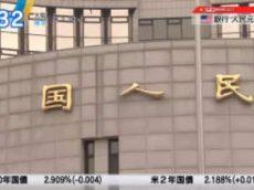 Newsモーニングサテライト【中国で大気汚染が改善!?】 20180216
